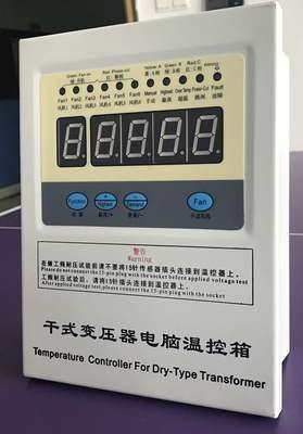 BWDK-3208BE干式变压器温控仪